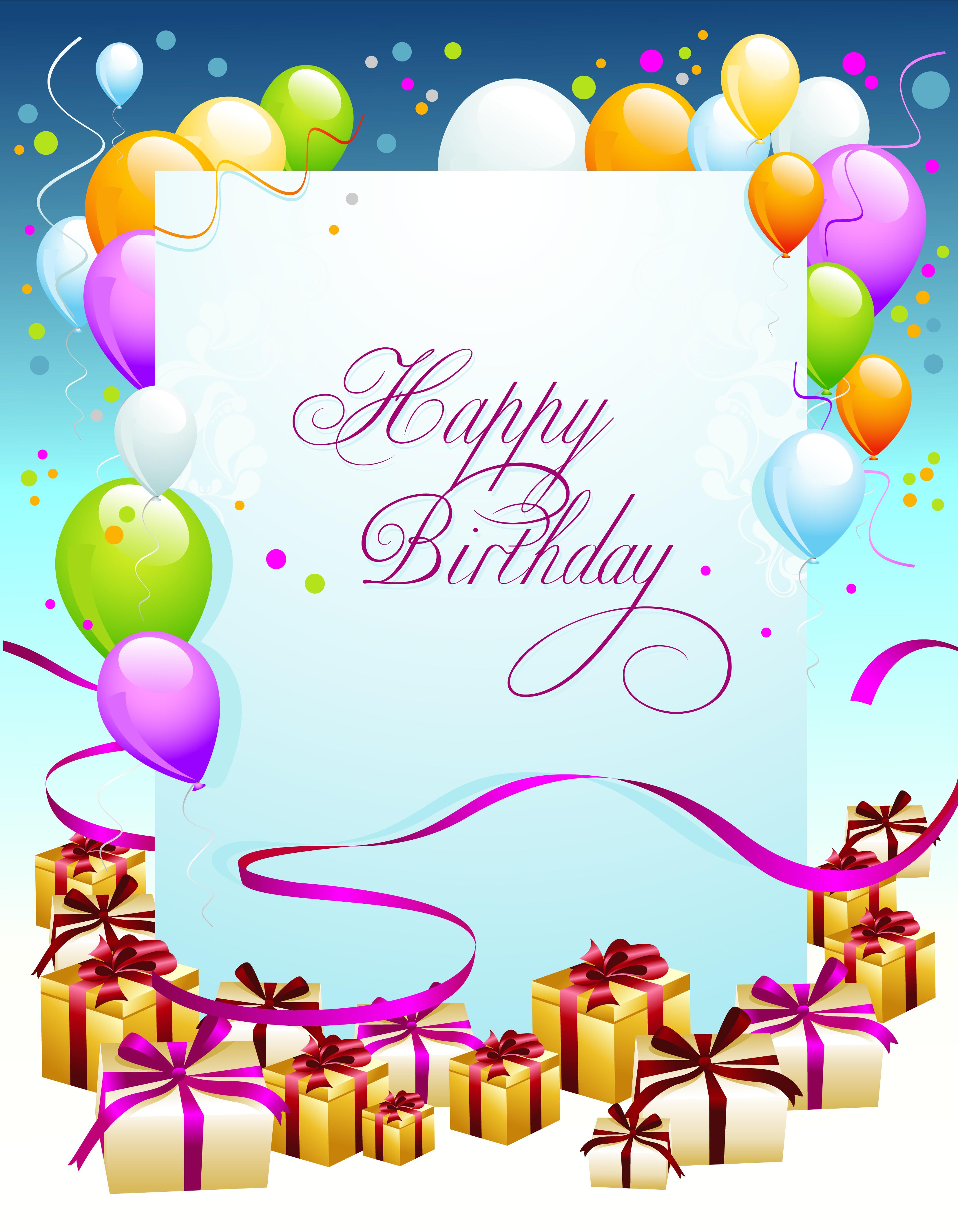 Прикольные открытки без текста с днем рождения