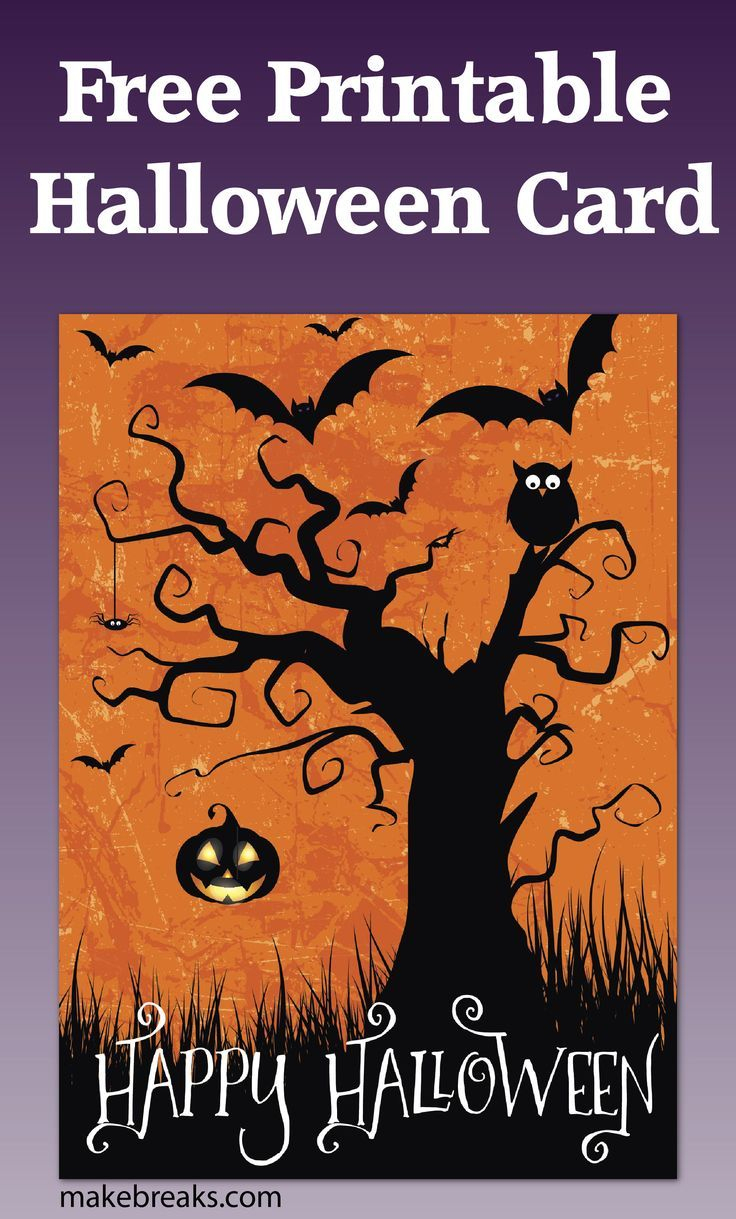 Free Printable Happy Halloween Card Or Party Invitation | Halloween - Free Printable Halloween Cards