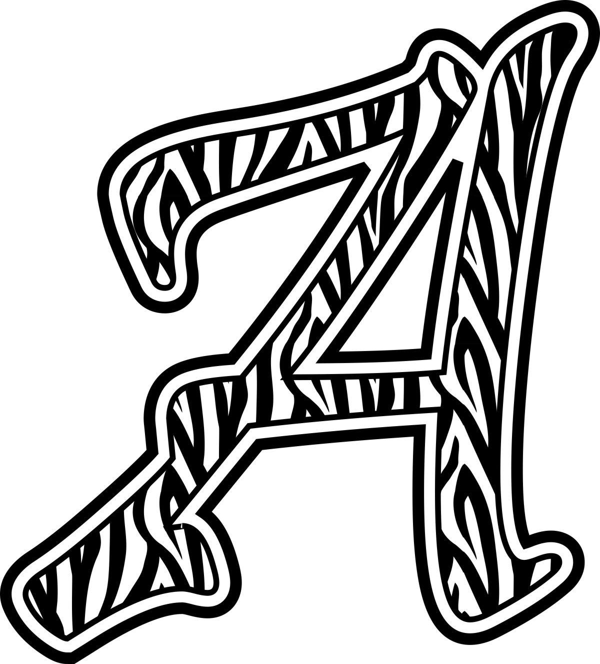 Free Printable Pencil Drawings Of Zebras - Clipart Best - Cliparts.co - Free Printable Pencil Drawings