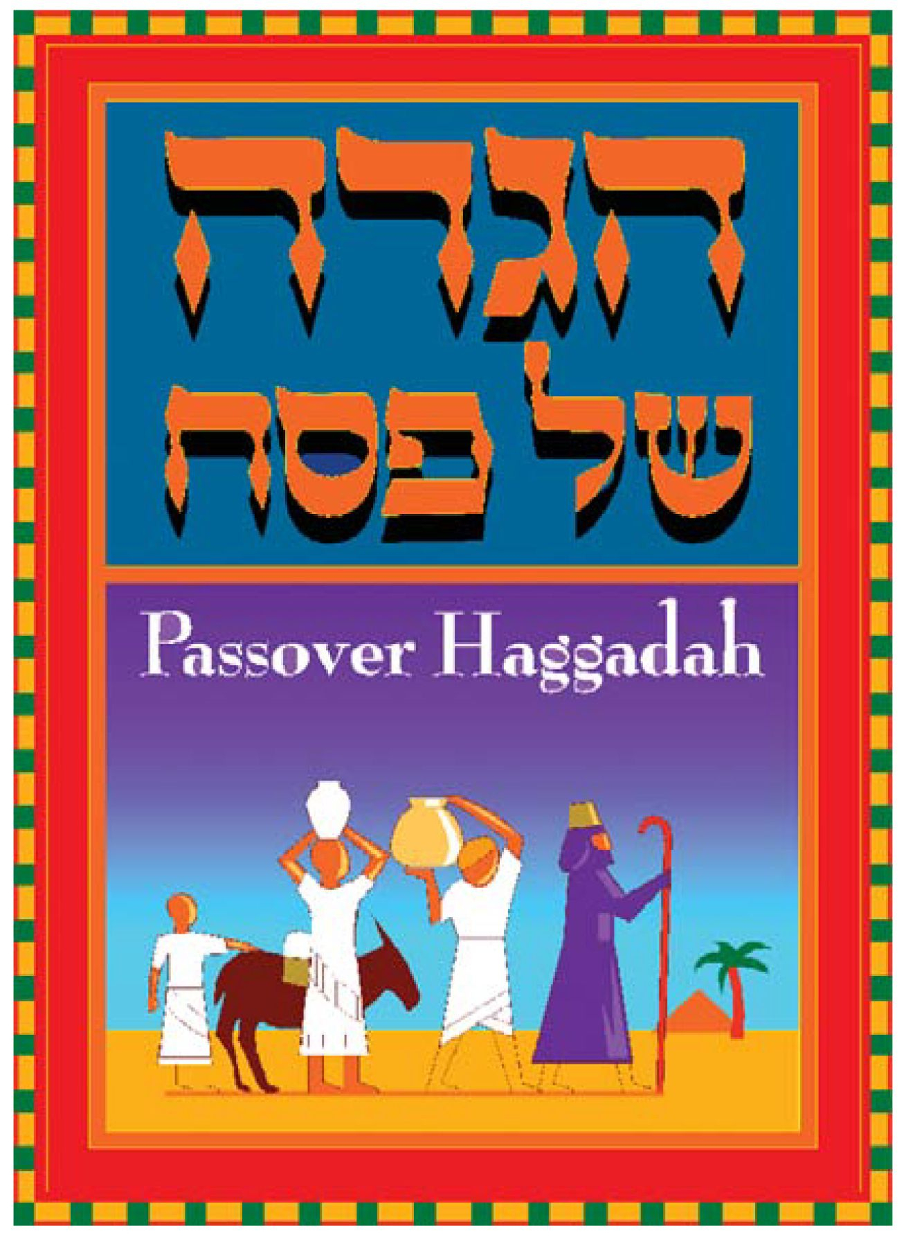 This Haggadah Is Inexpensive And Functional And For A Christian - Free Printable Messianic Haggadah