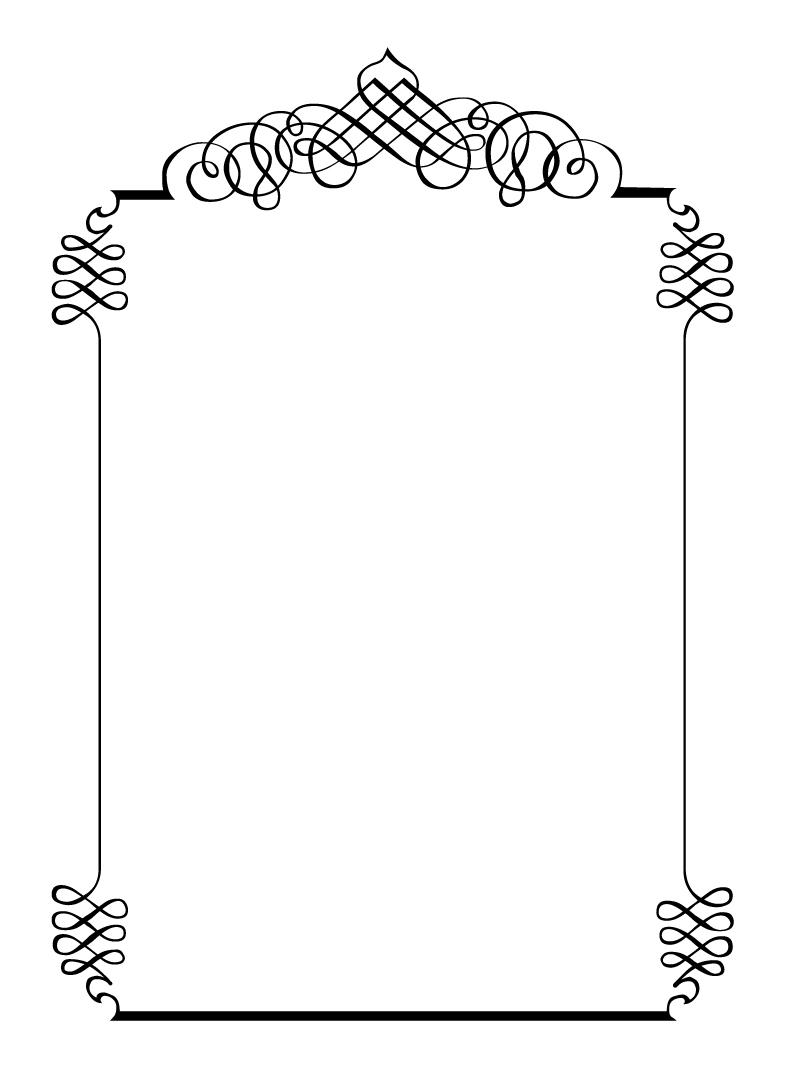 Wedding Border Clipart Collection - Free Printable Wedding Clipart Borders