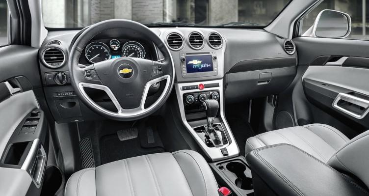 2020 Chevrolet Captiva design