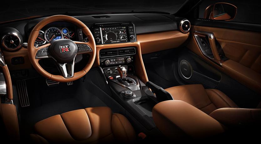 2019 Nissan GTR
